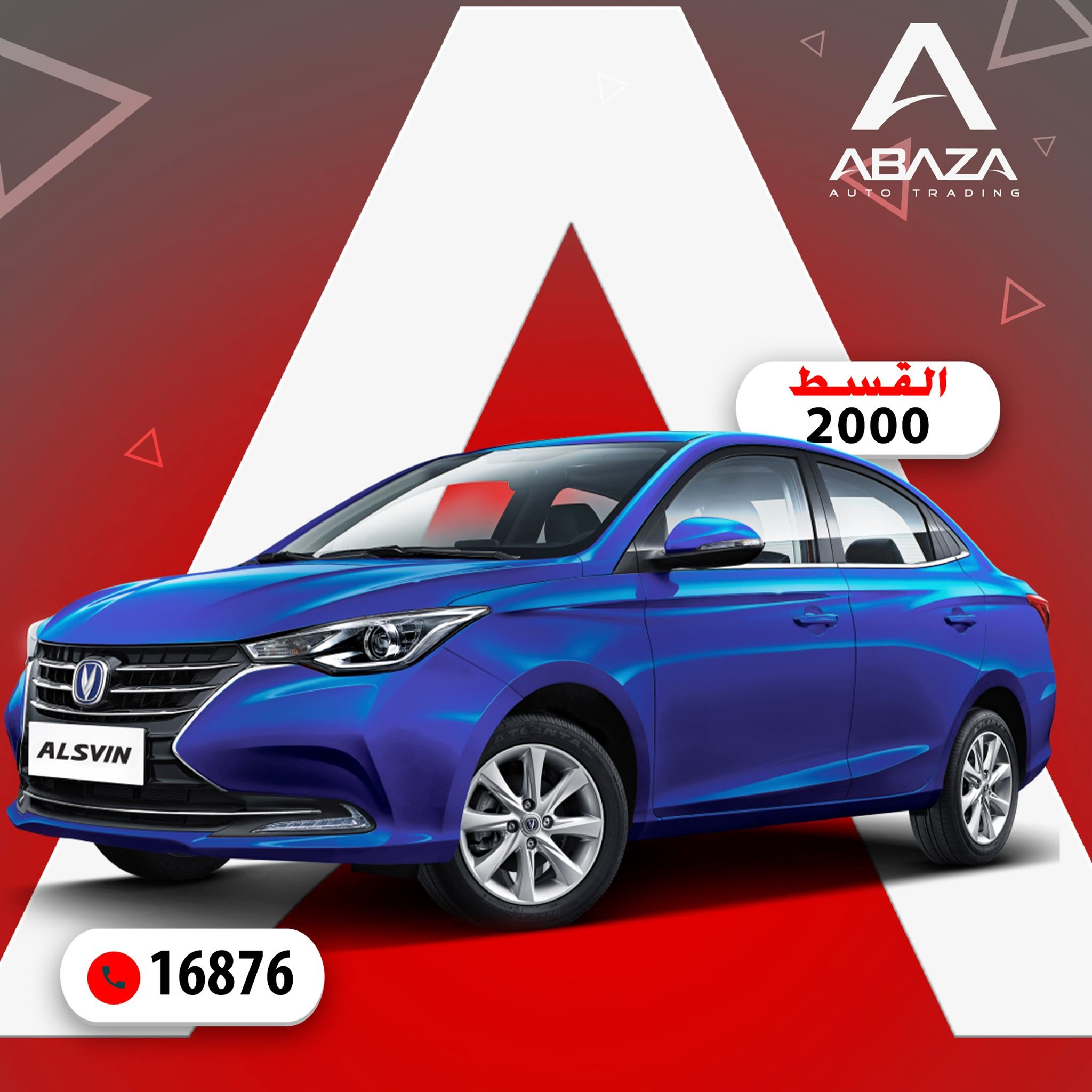Buy Changan with an installment starting from 2000