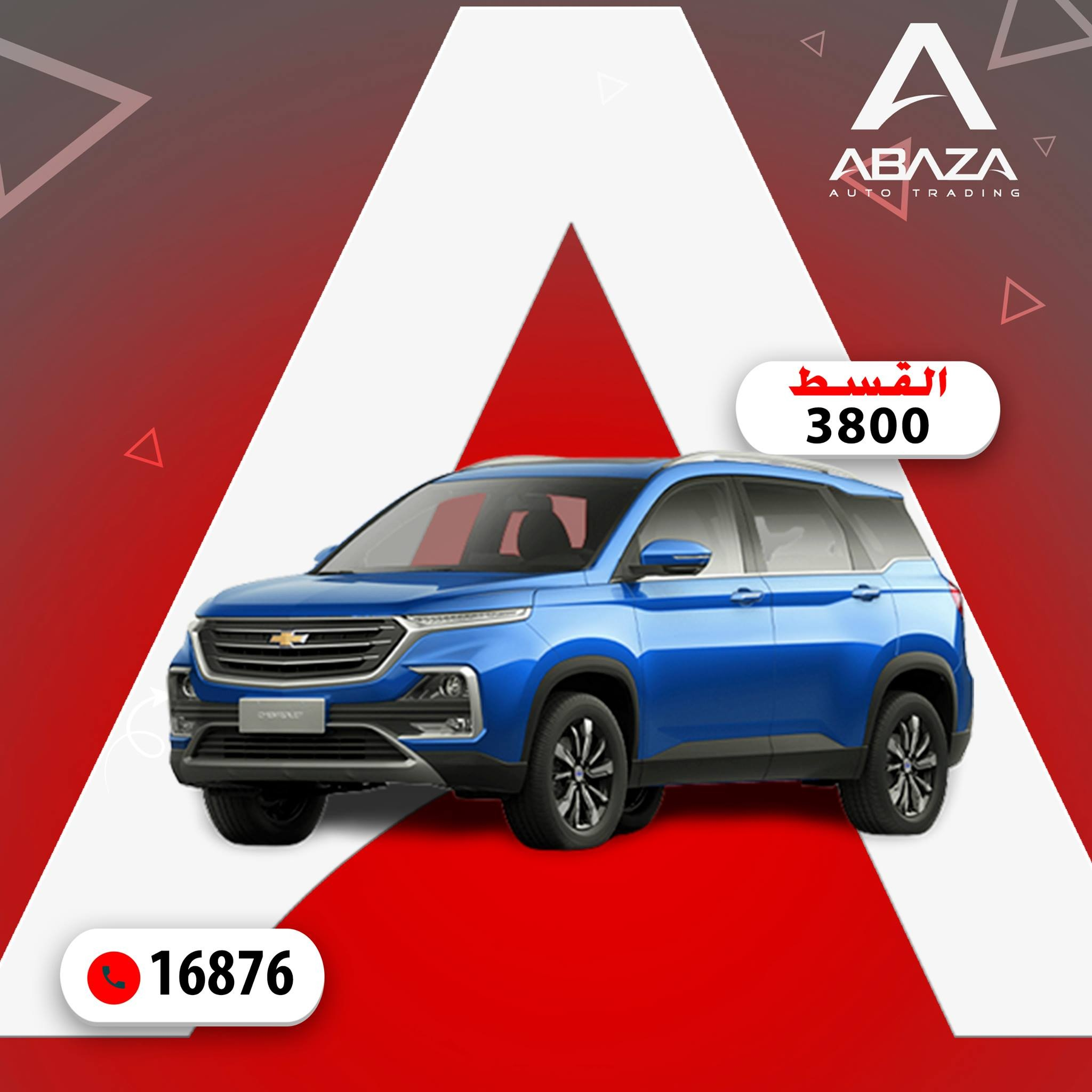 Buy Chevrolet Captiva with a installment starting from 3800