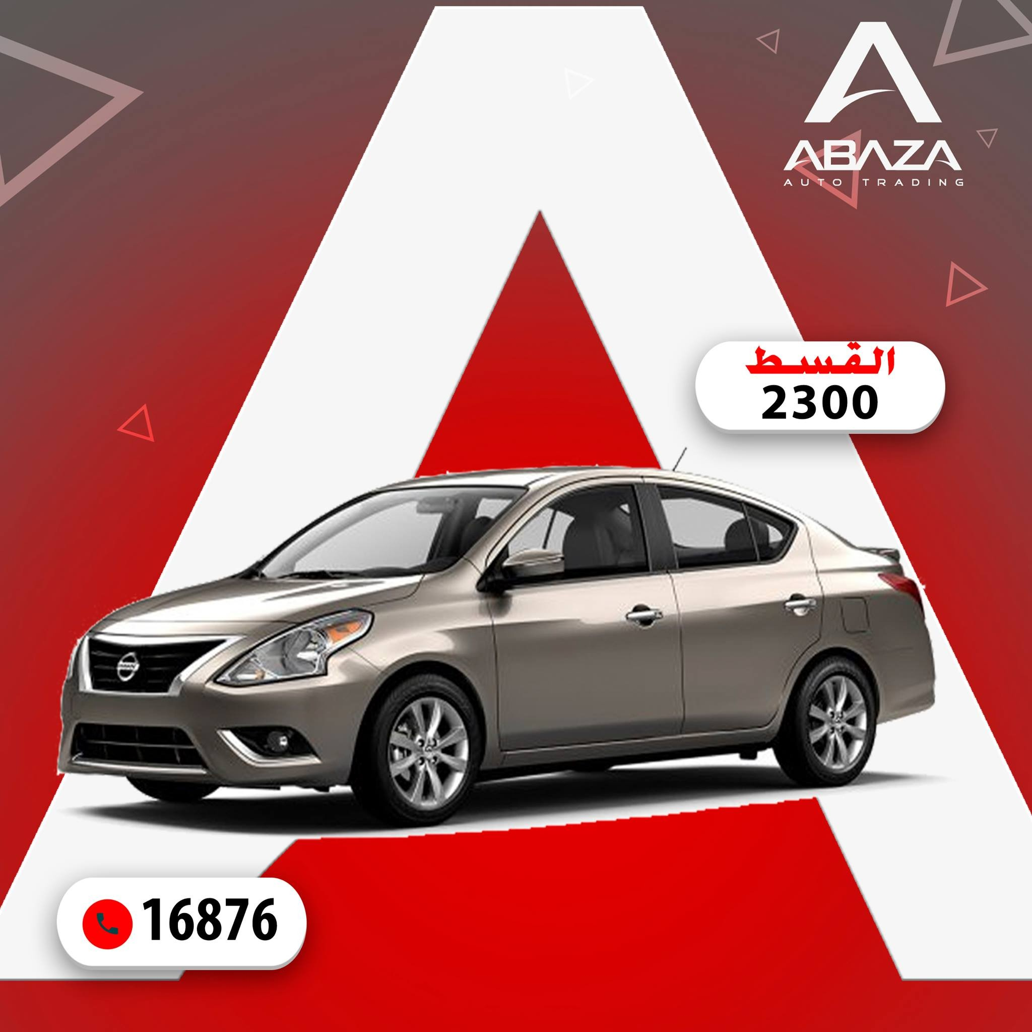 Buy Nissan Sunny with an installment starting from 2300