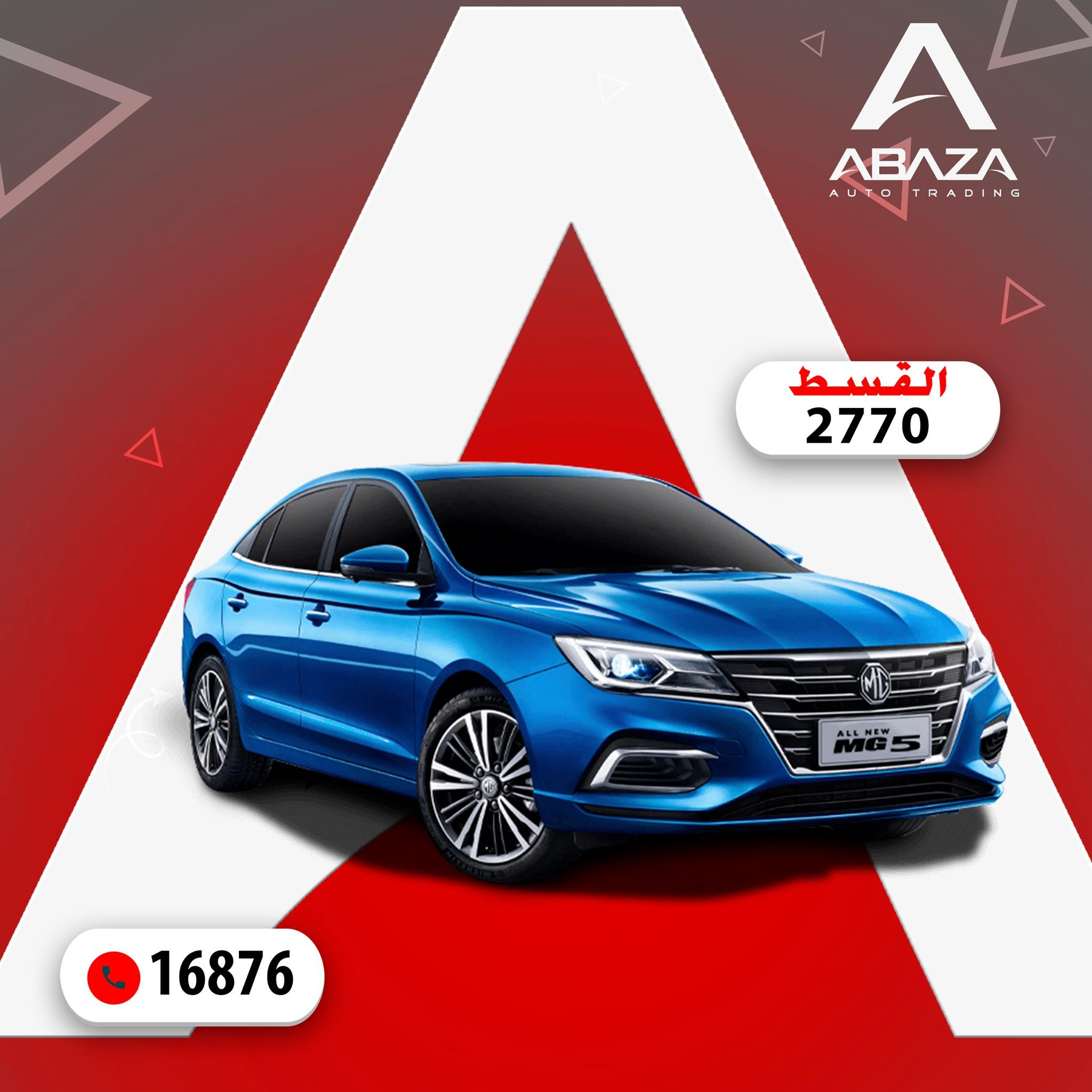 Buy MG5 with an installment starting from 2770